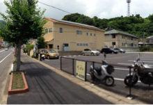 サン・オノフレ第二駐車場
