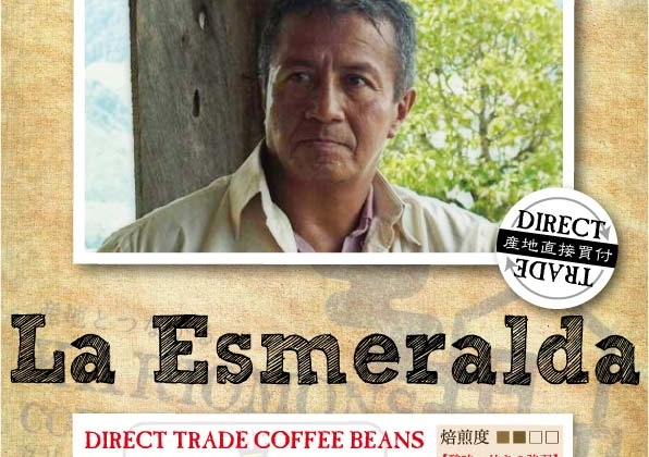 新しいコーヒーが仲間入りです。