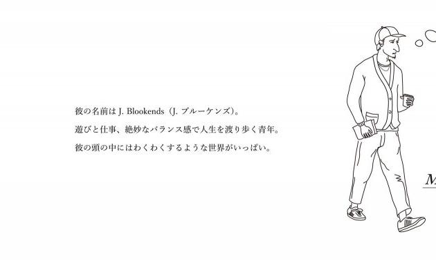 【イベント】Blookends Pop Up Store