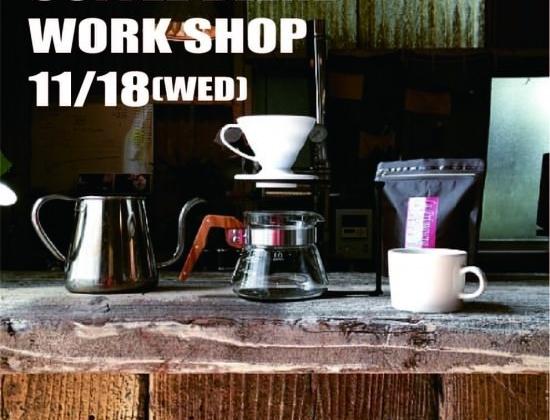 コーヒー教室@イズミファニチャー