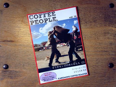 COFFEE PEOPLE. vol.14 できました