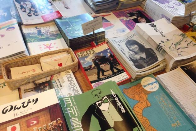 東京でも読めるようになりました