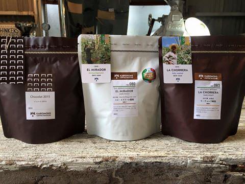 深煎りコーヒー3種類のご紹介