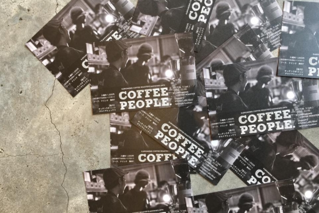 8th anniversary party 『COFFEE PEOPLE』開催!
