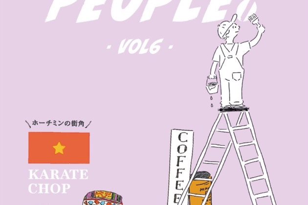 【イベント】SUNDAY PEOPLE vol.06