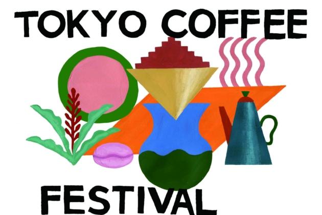 【イベント】Tokyo Coffee Festival