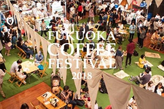 【イベント出店】福岡コーヒーフェスティバル