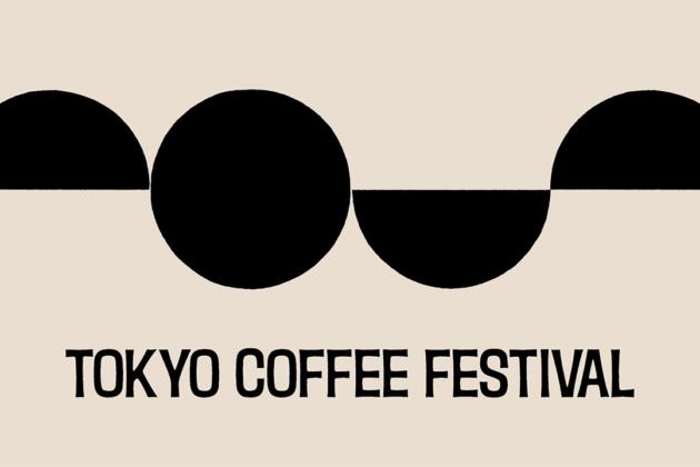【イベント出店】TOKYO COFFEE FESTIVAL 2019 SPRING