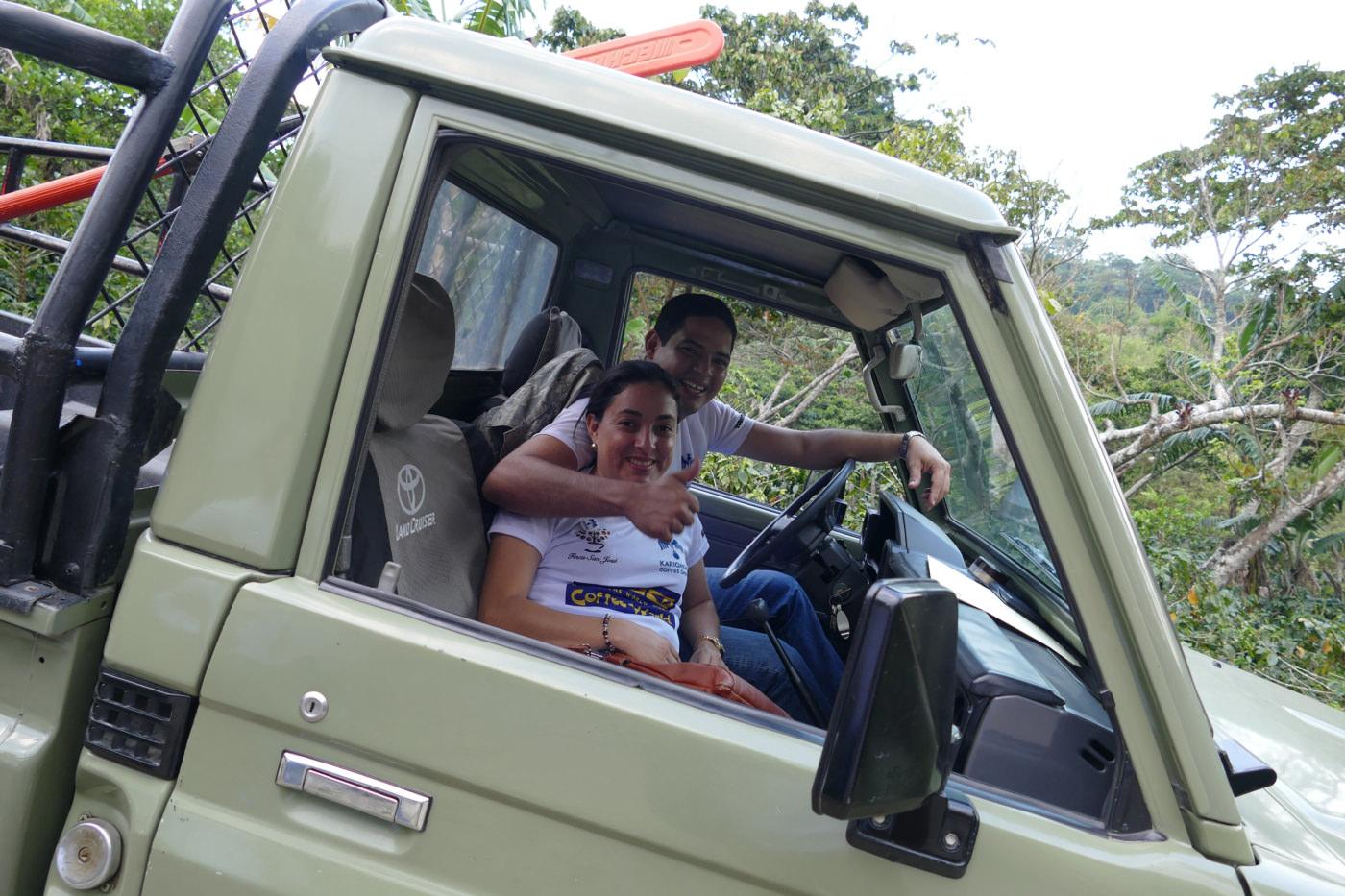 サン・ホセ – 水洗式 / ニカラグア