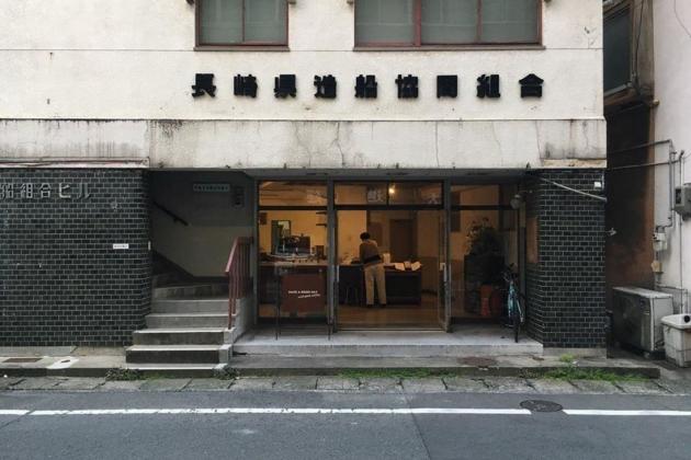 長崎店オープンに際し