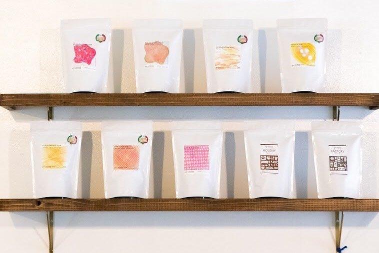選べるコーヒー豆セット