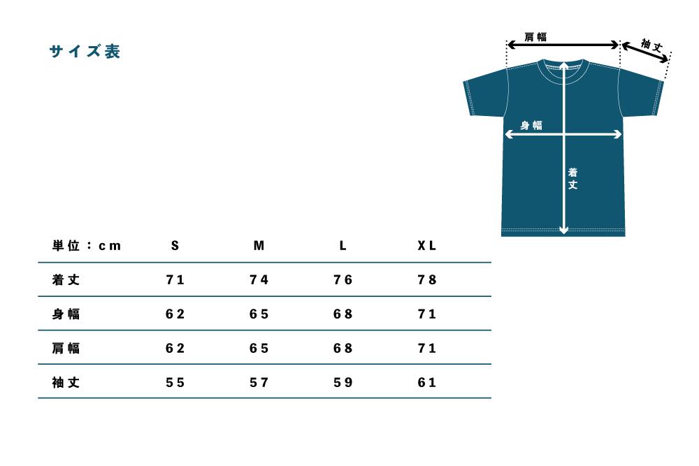 オリジナル ロングTシャツ2020