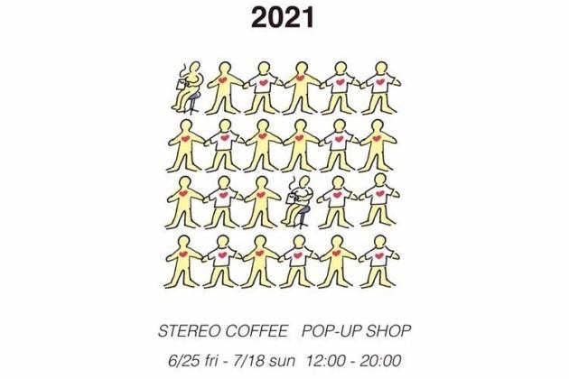 【イベント】COFFEE T-shirts Store 2021