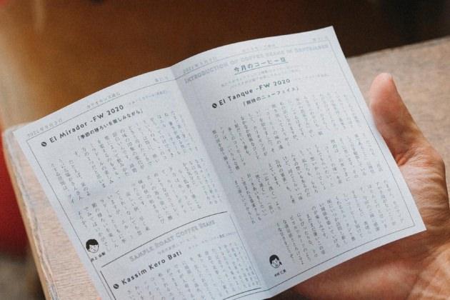 【 TEIKI-BIN】定期便の魅力③